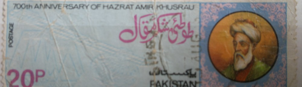 Stamp depicting Hazrat Amir Khusrau