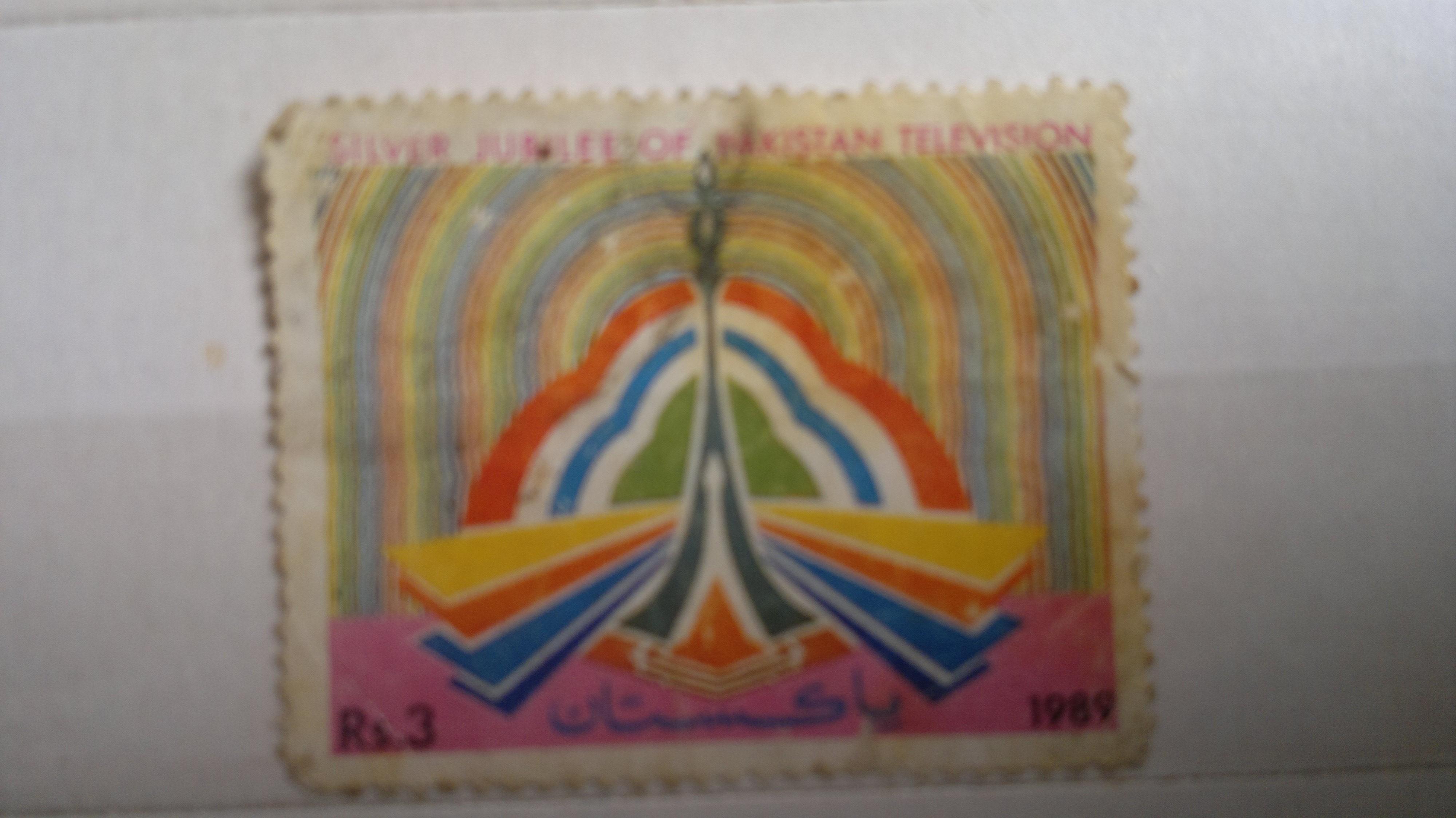 PTV Logo 1989