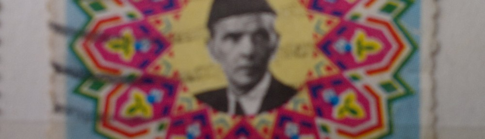 UAE stamp commemorating Birth centenary of Quaid-e-Azam