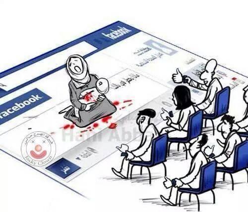 فیسبک نامہ