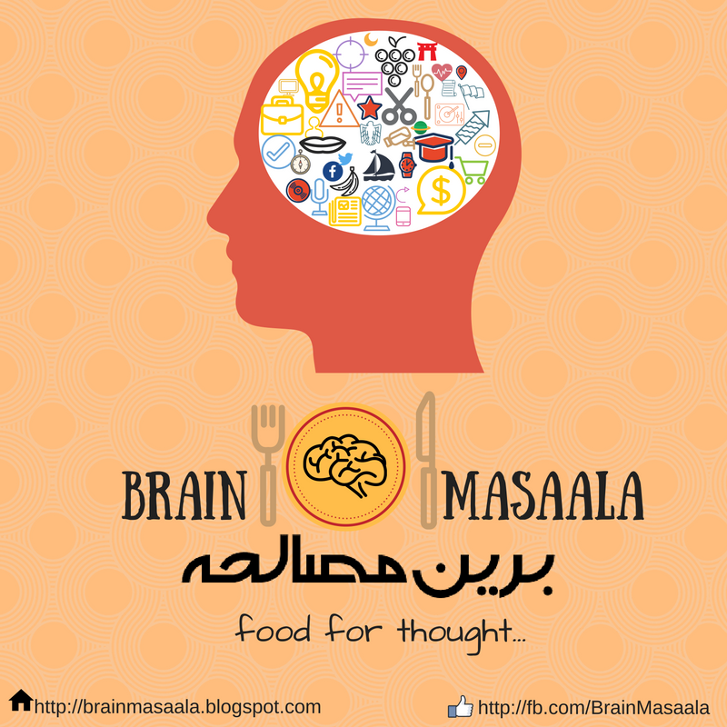 Brain Masaala